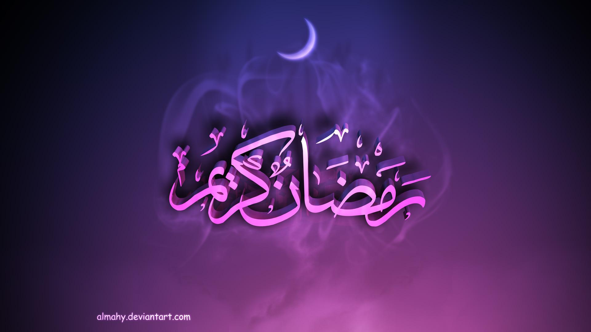 Essay on ramadan in arabic