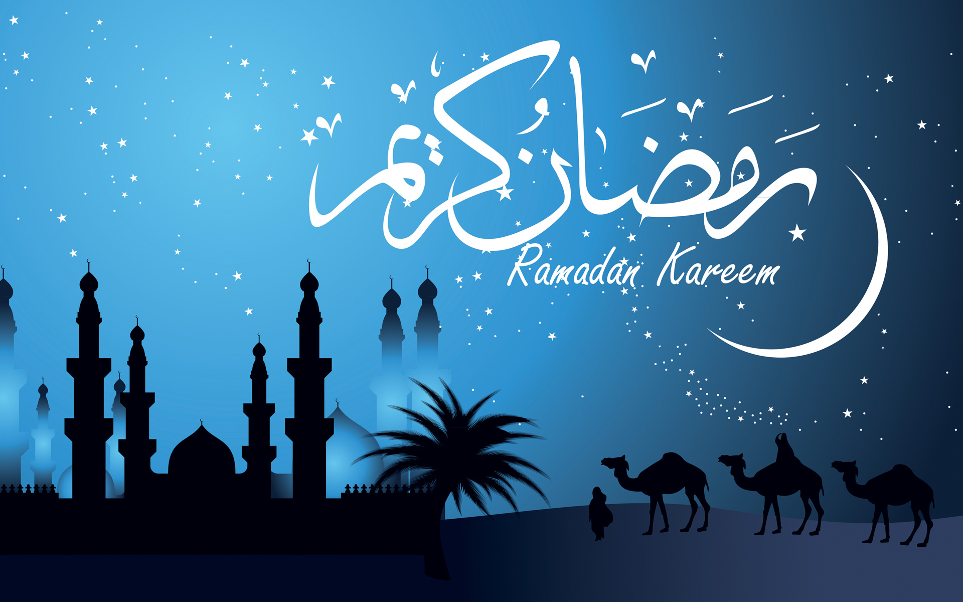 30 Photos Et Fonds Décran Spéciale Ramadan Pressealgeriefr