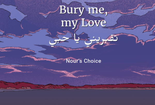 """le serious game """"Enterre-moi, mon amour"""", jeu interactif pour aider une réfugiée syrienne à rejoindre un asile en Allemagne après avoir quitté sa ville Homs"""