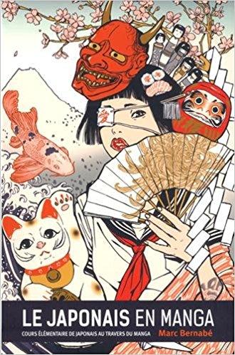 le japonais en manga est manga qui favorise l'apprentissage ludique de la langue japonaise. Paru le 4 octobre 2017 chez l'éditeur Glénat au prix de 25 euros