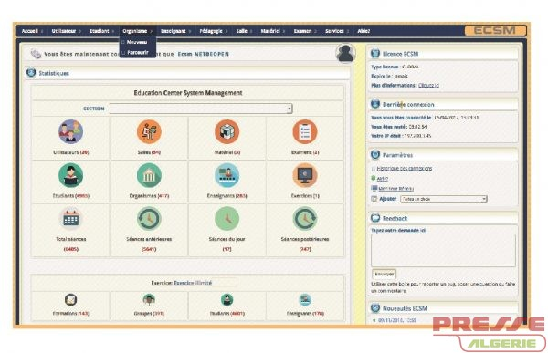 ecsm education center system management plateforme dédiée à la gestion des établissement de formation