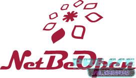 logo de la startup algérienne netbeopen